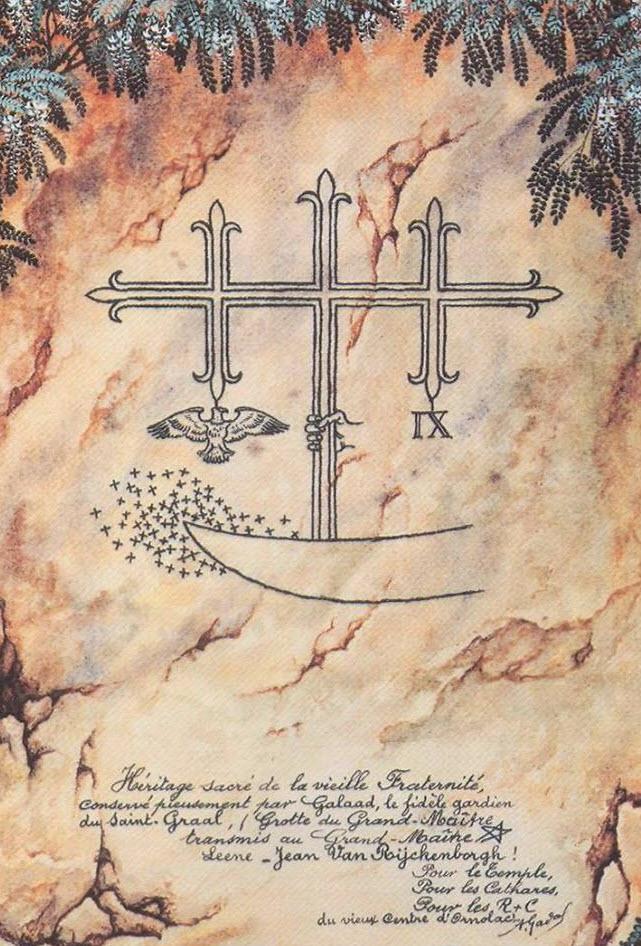 Book Cover: On the path to the Holy Grail (На пути к Святому Граалю)